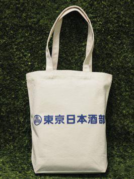 TOTEBAG 東京日本酒部×TOKYO SAKE DEPARTMENT