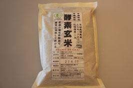 有機栽培 酵素玄米   (茨城産 ミルキークイーン×北海道 小豆)