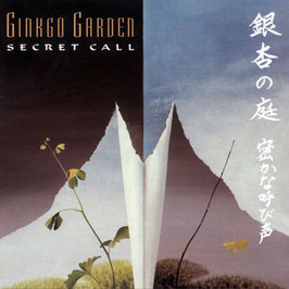GINKGO GARDEN Secret Call CD / Ambient / World Fusion