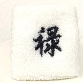 Schweißband China