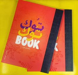 Tok Tok Book