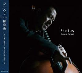 商品名「Sirius」Masaya Yanagi Quintet