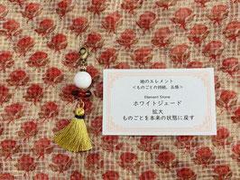 Rucca×CHOKKI コラボレーション企画! 星座別天然石ファスナーチャーム&オーダーメイド薬膳茶
