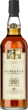 Rum Nation Jamaica 1991 (Supreme Lord VIII)