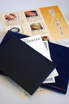 選べるギフト6,000円コース