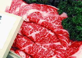 【A5ランク】米沢牛すき焼き用リブロース