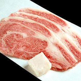 【4等級以上】松阪牛すき焼き用リブロース