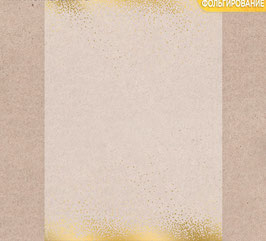 papel vegetal dorado-01