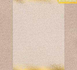 papel vegetal dorado-01 (disponible a partir de 15 de noviembre)