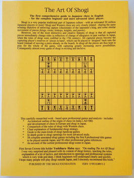 The Art of Shogi - das umfassende Shogi-Buch