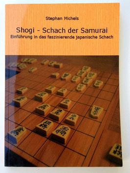 Shogi - Schach der Samurai - Buch von Stephan Michels