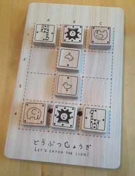 Tiershogi - Dobutsu-Shogi 3x4 aus Holz