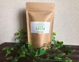 2. こころリセット茶