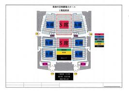1部昼公演 車椅子席 ¥4,400-