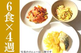 1日1食分×4週間×2名分(離島)