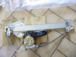 n°v695 mecanisme vitre arg mitsubishi galant mb655145
