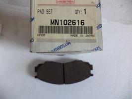 n°d291 jeu plaquettes l200 l300 space gear mn102616