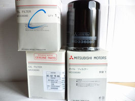 n°d187 lot 3 filtres huile mitsubishi md336080