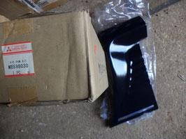 n°d183 baguette bas caisse mitsubishi galant mb598030
