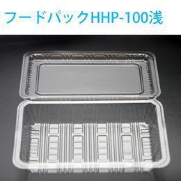 フードパック 大浅 HHP-100浅・深  (100枚)[北原産業]