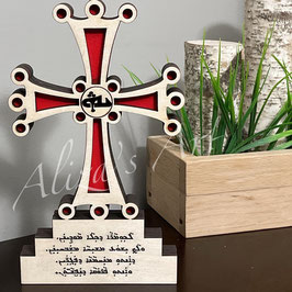 Custom Prayer Eastern cross