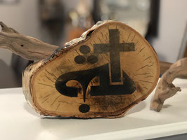 Alaha in Syriac with Cross