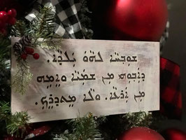 Assyrian Christmas Plaque