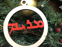 Assyrian Christmas custom ornament