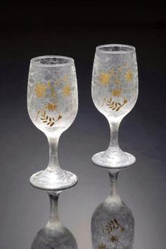 氷結 ペアワイングラス