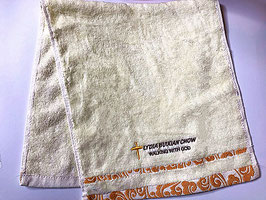 Auspicious Cloud Fashion Soft  Cotton Embroidery  Bath Towel 28 * 13 inches ( Yellow ) 祥云时尚柔软纯棉刺绣浴巾 28* 13英寸(黄色)