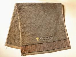 Plain Weaving Fashion Soft  Cotton Embroidery  Bath Towel 28 * 13 inches ( Brown ) 平织时尚柔软纯棉刺绣浴巾 28* 13英寸(棕色)