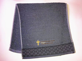 Plain Weaving Fashion Soft  Cotton Embroidery  Bath Towel 28 * 13 inches( Dark Gray ) 平织时尚柔软纯棉刺绣浴巾 28* 13英寸(深灰色)