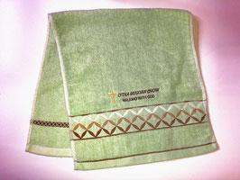 Jacquard Rhombus Fashion Soft  Cotton Embroidery  Bath Towel 28 * 13 inches( Green ) 提花菱形时尚柔软纯棉刺绣浴巾 28* 13英寸(绿色)