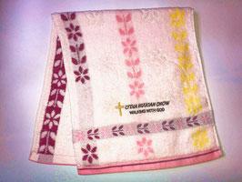 Petal Fashion Soft  Cotton Embroidery  Bath Towel 28 * 13 inches( Pink ) 花瓣时尚柔软纯棉刺绣浴巾 28* 13英寸(粉色)