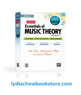 Alfred's Essentials of Music Theory 3: CD-ROM Student Version