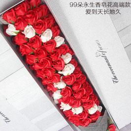 cf009 - 九十九朵玫瑰精油香皂花礼盒