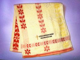 Petal Fashion Soft  Cotton Embroidery  Bath Towel 28 * 13 inches ( Yellow ) 花瓣时尚柔软纯棉刺绣浴巾 28* 13英寸(黄色)