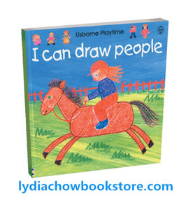 I Can Draw People 我能画人