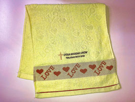 Love Fashion Soft  Cotton Embroidery  Bath Towel 28 * 13 inches( Yellow ) 爱时尚柔软纯棉刺绣浴巾 28* 13英寸(黄色)
