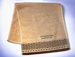 Water Pattern Fashion Soft  Cotton Embroidery  Bath Towel 28 * 13 inches ( Brown ) 水纹时尚柔软纯棉刺绣浴巾 28* 13英寸(巧克力色)