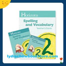Horizons 2nd Grade Spelling & Vocabulary Set