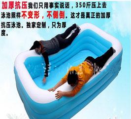 sb003 - 305*183*56cm三层儿童加厚充气家庭游泳池 婴幼儿戏水池 成人浴池