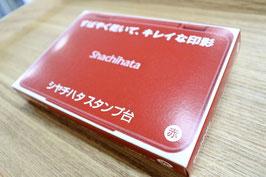 シヤチハタ スタンプ台 小型