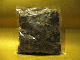 WAYU Guayusa tea 100 g loose
