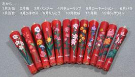 手描き絵ろうそく 季節の花5匁いかり・セット(箱入り) 受注生産