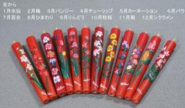 手描き絵ろうそく 季節の花5匁棒・セット(箱入り) 受注生産