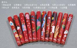 手描き絵ろうそく 季節の絵5匁棒・セット(箱入り) 受注生産