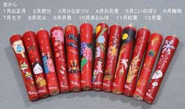 手描き絵ろうそく 季節の絵5匁いかり・セット(箱入り) 受注生産
