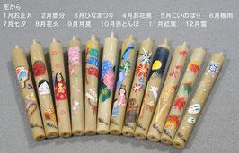 手描き絵ろうそく 季節の絵3匁棒・セット(箱入り) 受注生産