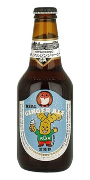 HITACHINO REAL GINGER ALE